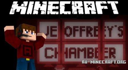 Скачать Jeoffrey's Chamber для Minecraft