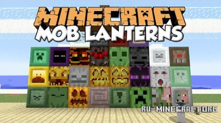 ������� Mob Lanterns ��� Minecraft 1.7.10