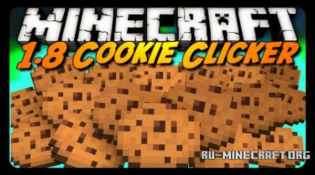 Скачать Cookie Clicker Puzzle для Minecraft