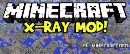 Скачать Julialy's X-Ray для Minecraft 1.8