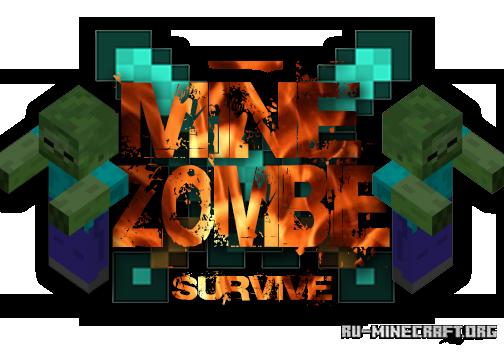 на зомби minecraft 152 как скачать #10