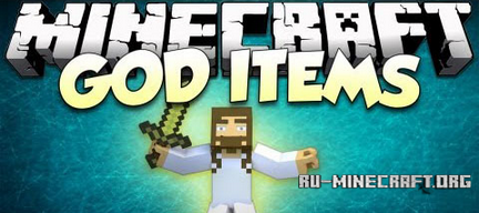 Скачать  Gods Sacred Items для Minecraft 1.7.2