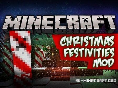 Скачать christmas festivities для minecraft 1 7 10