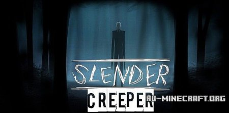 ������� Slender Creeper ��� Minecraft