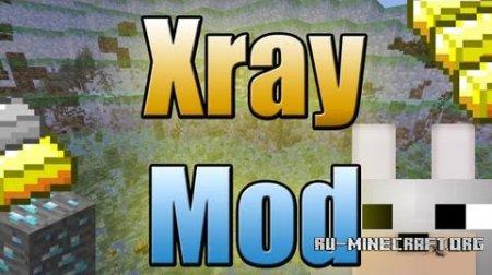 Скачать XRay для Minecraft 1.8