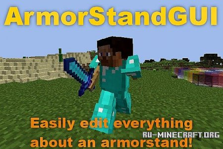 ������� Armor Stand GUI ��� Minecraft 1.8