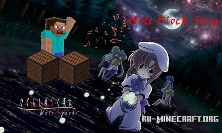 Скачать Higurashi No Naku Koro Ni - Note Block Song для Minecraft