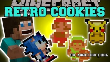 ������� Retro Cookies ��� Minecraft 1.7.10