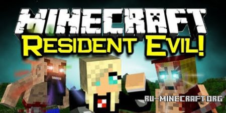 ������� The Resident Evil ��� Minecraft 1.7.10
