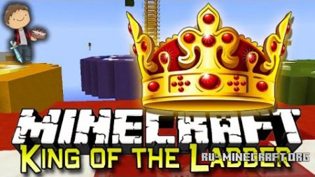 ������� King of the Ladder Minigame ��� Minecraft