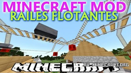 Скачать Floatable Rails для Minecraft 1.8.1