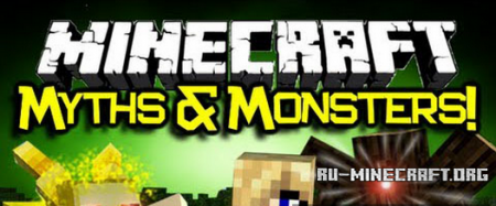 Скачать  Myths and Monsters для Minecraft 1.7.2
