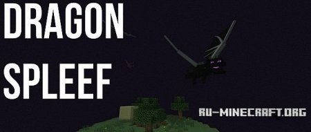 Скачать  Dragon Spleef для Minecraft