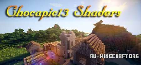 Скачать Chocapic13 Shaders для Minecraft 1.7.10
