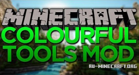 Скачать  Colorful Tools для Minecraft 1.7.2