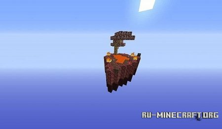 Скачать Nether Oasis Special Edition для MinecraftLarge Survival Island