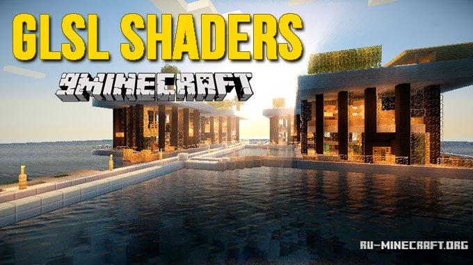 Shaders mod 1. 8 скачать.