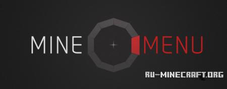 Скачать Mine Menu для Minecraft 1.7.9