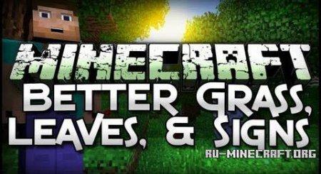 Скачать Better Foliage для Minecraft