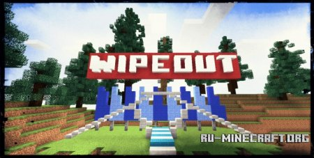 Скачать Wipeout in The Zone для Minecraft 1.8.1