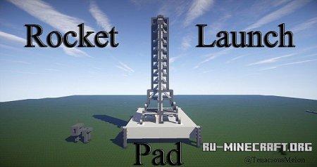 Скачать Rocket Launch Pad для Minecraft