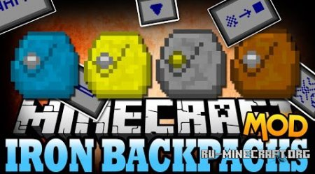 Скачать Iron Backpacks для Minecraft 1.7.10