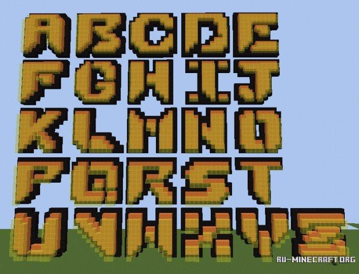 Скачать server logo fonts для minecraft