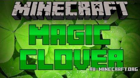 Minecraft растение против зомби - 4b28