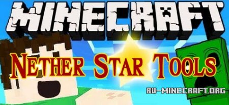 ������� Nether Star Tools ��� Minecraft 1.7.10