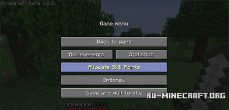 ������� Level Up! ��� Minecraft 1.8