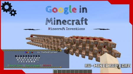 Скачать Google Search Engine для Minecraft