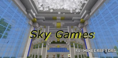 Скачать SkyDoesMinecraft Mini-Games  для Minecraft