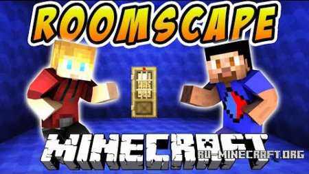 Скачать Roomscape: Escape the Rooms для Minecraft