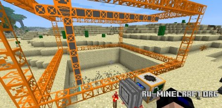 ������� Quarry Plus ��� Minecraft 1.7.10