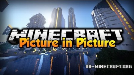 ������� Picture in Picture ��� Minecraft 1.8