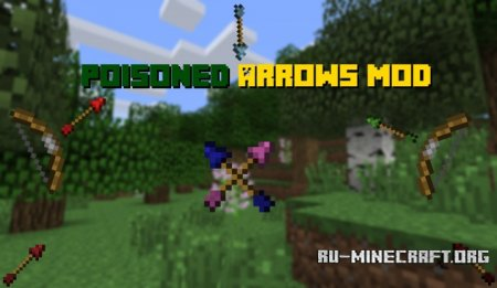 Скачать Poisoned Arrows для Minecraft 1.7.10