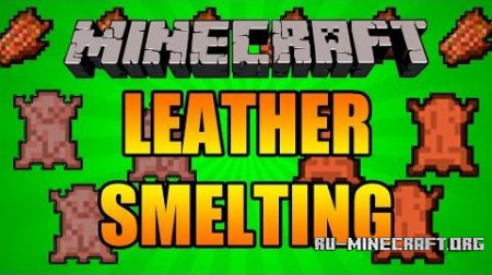 ������� Yet Another Leather Smelting ��� minecraft 1.8