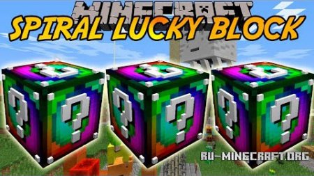 ������� Lucky Block Spiral ��� Minecraft 1.8