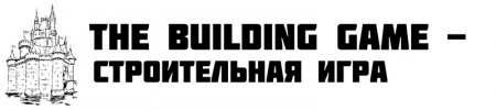 ������� The Building Game (2015) ��� Minecraft