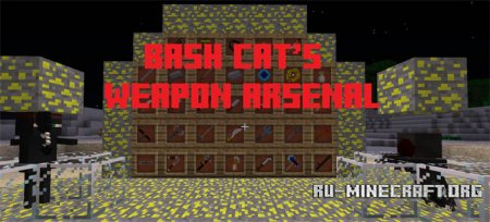 Скачать Weapon Arsenal для Minecraft 1.8