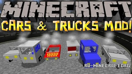 ������� Cars and Drives ��� Minecraft 1.7.10