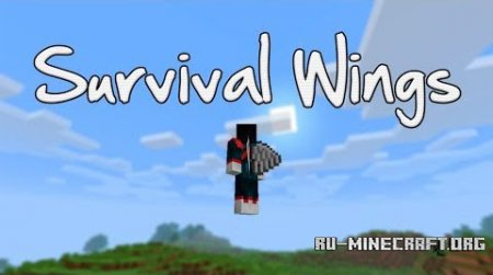 Скачать Survival Wings для Minecraft 1.7.10
