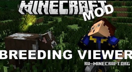 Скачать Breeding Viewer для Minecraft 1.8