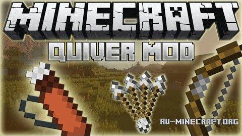 Скачать Quiver для Minecraft 1.7.10