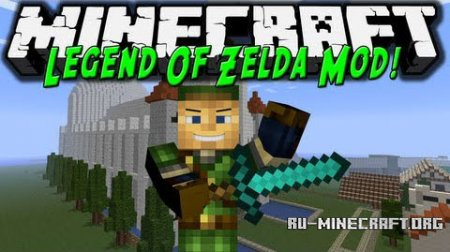 Скачать Legend of Zelda для Minecraft 1.7.10