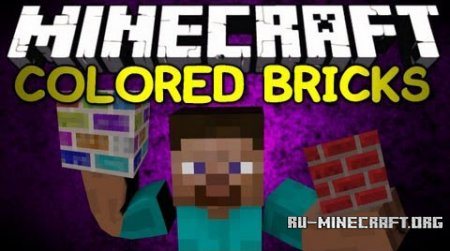 ������� The Colored Blocks ��� Minecraft 1.7.10