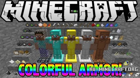 Скачать Colorful Armor для Minecraft 1.8