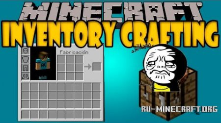 ������� Inventory Crafting Grid ��� Minecraft 1.8