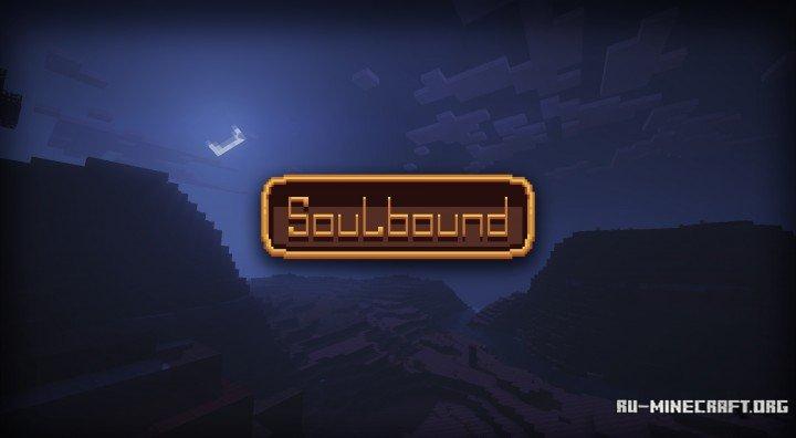 ... текстур пак - SoulBound , в расширении 16x16: ru-m.org/tekstur-paki-minecraft/page/4
