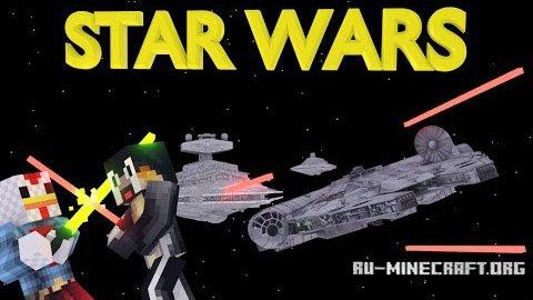 Скачать Мод На Майнкрафт На Звездные Войны Пробуждение Силы - фото 9